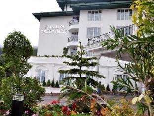 Araliya Green Hills Hotel
