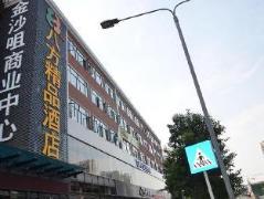 Shenzhen Octagon Inn-Shajing Jingjibaina | Hotel in Shenzhen