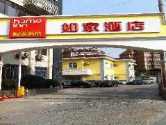 Home Inns Shanghai Century Park Branch | Cheap Hotels in Shanghai China