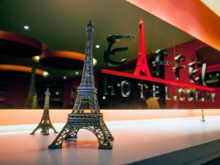 Eiffel Hotel