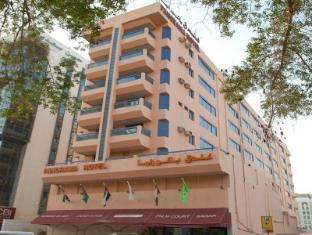 파노라마 호텔 부르 두바이