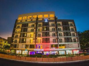 GSH Colombo Hotel