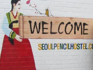 Seoul Station Pencil Hostel