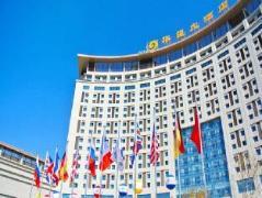 Qingdao Huaxi Hotel Jimo - China