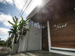 The Nest Boutique Hotel Samui Thailand