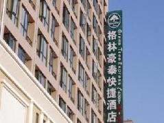 Greentree Inn Hefei Mengcheng Road Beierhuan Express Hotel | Hotel in Hefei