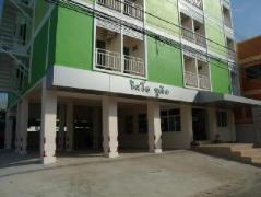 DaiO Boutique | Thailand Cheap Hotels