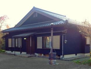 Holiday House Hanabi