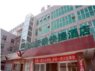 Greentree Inn Beijing East Yizhuang District Second Kechuang Street Express Hotel