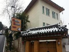 Dagaon Guesthouse | South Korea Hotels Cheap