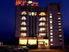 Ngoi Sao Lien Do Hotel | Cheap Hotels in Vietnam
