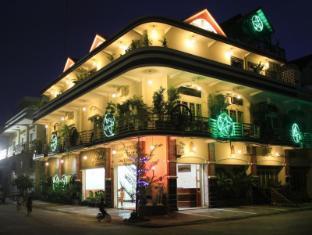 /keanthay-guest-house/hotel/battambang-kh.html?asq=vrkGgIUsL%2bbahMd1T3QaFc8vtOD6pz9C2Mlrix6aGww%3d
