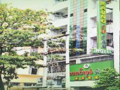 Kaung Su San Hotel, Myanmar