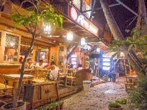 A Fei Surf Inn V: pub/lounge