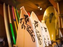 A Fei Surf Inn V: facilities