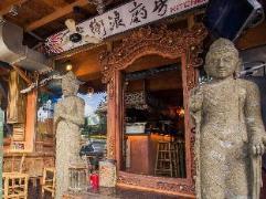 Hotel in Taiwan | A Fei Surf Inn V