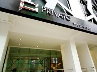 /da-dk/privato-hotel/hotel/manila-ph.html?asq=jGXBHFvRg5Z51Emf%2fbXG4w%3d%3d
