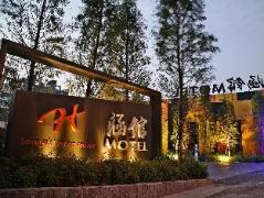 Han Guan Motel Taiwan