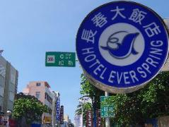 Hotel in Taiwan | Hotel Ever Spring