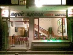 Ngoc Khanh Hotel | Cat Ba Island Budget Hotels