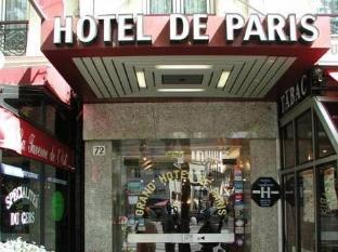 /grand-hotel-de-paris/hotel/paris-fr.html?asq=jGXBHFvRg5Z51Emf%2fbXG4w%3d%3d