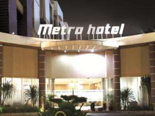 /metro-hotel/hotel/cikarang-id.html?asq=jGXBHFvRg5Z51Emf%2fbXG4w%3d%3d