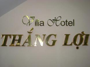 Thang Loi Hotel - Bui Thi Xuan