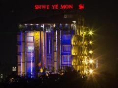 Shwe Ye Mon Hotel   Cheap Hotels in Mandalay Myanmar