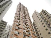 Tai Wo Court Apartment: exterior