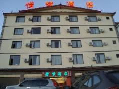Lijiang Precious Dream Hotel | Hotel in Lijiang