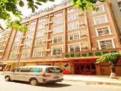 Greentree Inn Sanya International Shopping Center Shell Hotel   Hotel in Sanya