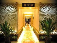 Yuan Chen Xin International Hotel | Hotel in Beijing