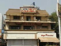 Hotel Navi Mumbai: