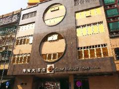 Grand Harbour Hotel | Macau Hotels