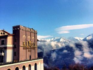 /bg-bg/rixos-krasnaya-polyana-sochi-hotel/hotel/estosadok-ru.html?asq=jGXBHFvRg5Z51Emf%2fbXG4w%3d%3d