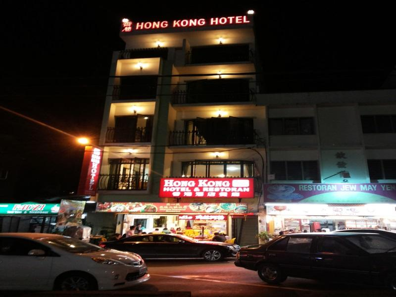 ホンコン ホテル19