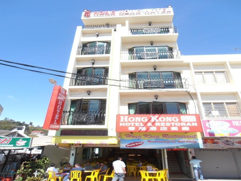 ホンコン ホテル20