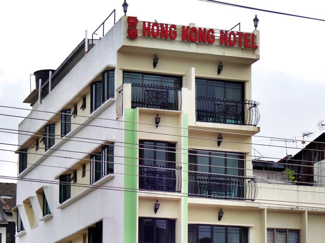 ホンコン ホテル1