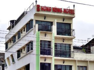 /hi-in/hong-kong-hotel/hotel/cameron-highlands-my.html?asq=M84kbVPazwsivw0%2faOkpnBVOoIjMKSDgutduqfbOIjEHdcGBUQGGbcSpGTTQlkLuFQvnxp1OopWjWKbAcS7fLlUGwRNVZ2pNBwWSn9gZK2j1kyQ%2bQsQq9A4mUmUYXb3h