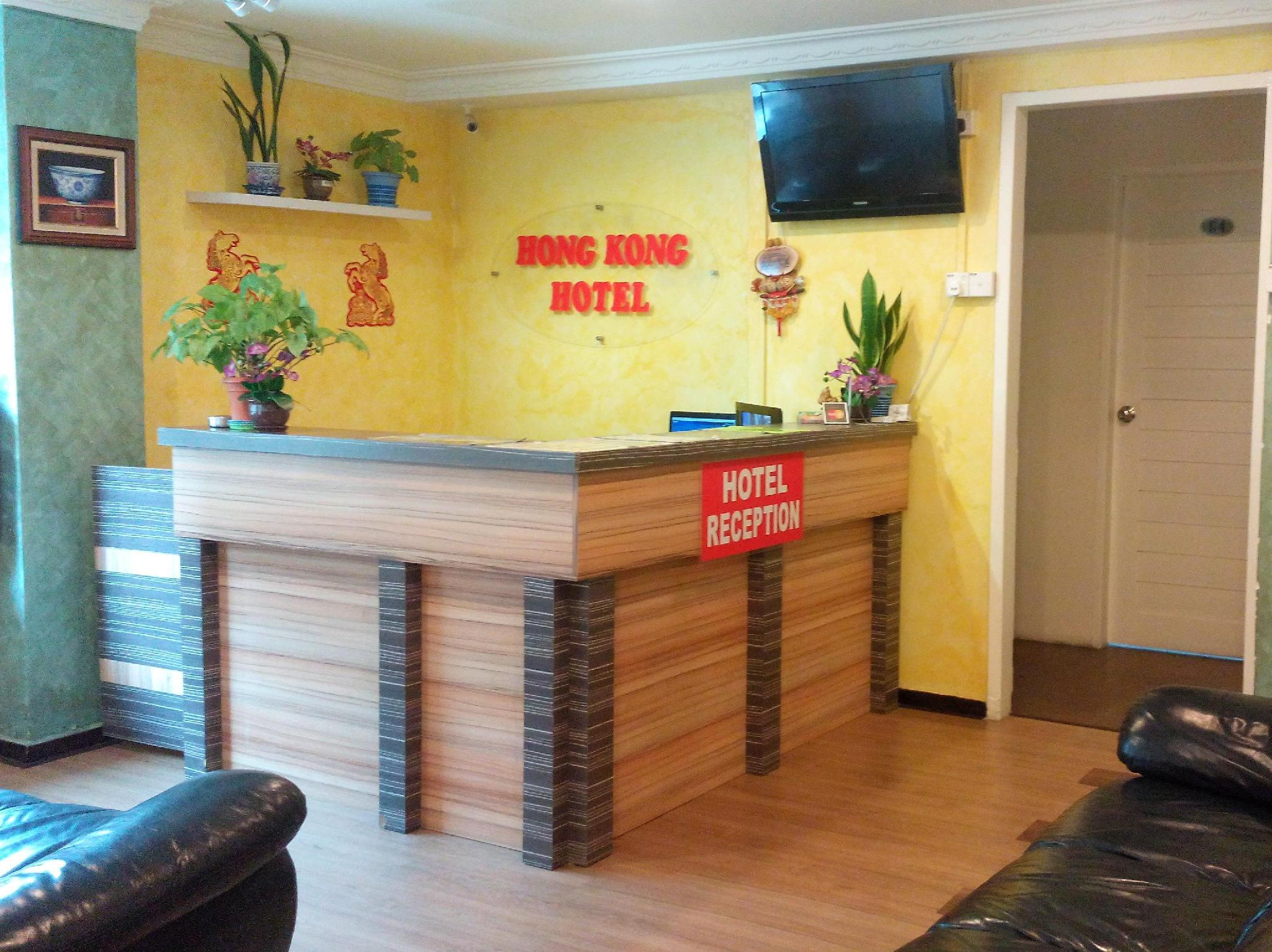 ホンコン ホテル16