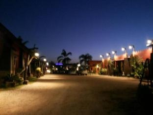 Rabiang Dao Resort