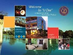 U Dee Room and Coffee Hotel | Thailand Cheap Hotels