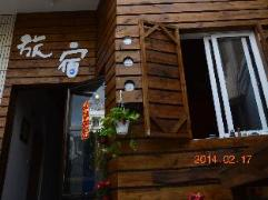 Travel House | Taiwan Budget Hotels