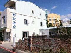 Siang Ti Ya Hostel Taiwan