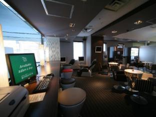 Shinjuku Washington Hotel Annex Tokyo - Business Center