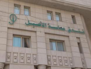 /masa-al-aseel-hotel/hotel/mecca-sa.html?asq=jGXBHFvRg5Z51Emf%2fbXG4w%3d%3d