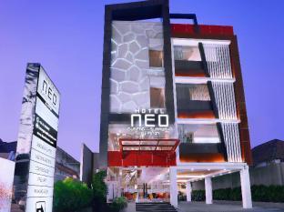 ホテル ネオ グベン