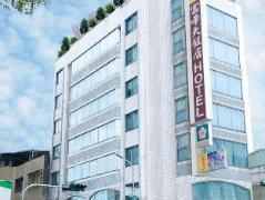 Fu Di Hotel Taiwan
