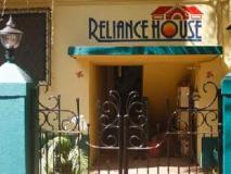 Reliance House: entrance