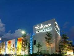 Hotel in Taiwan | Takao Motel